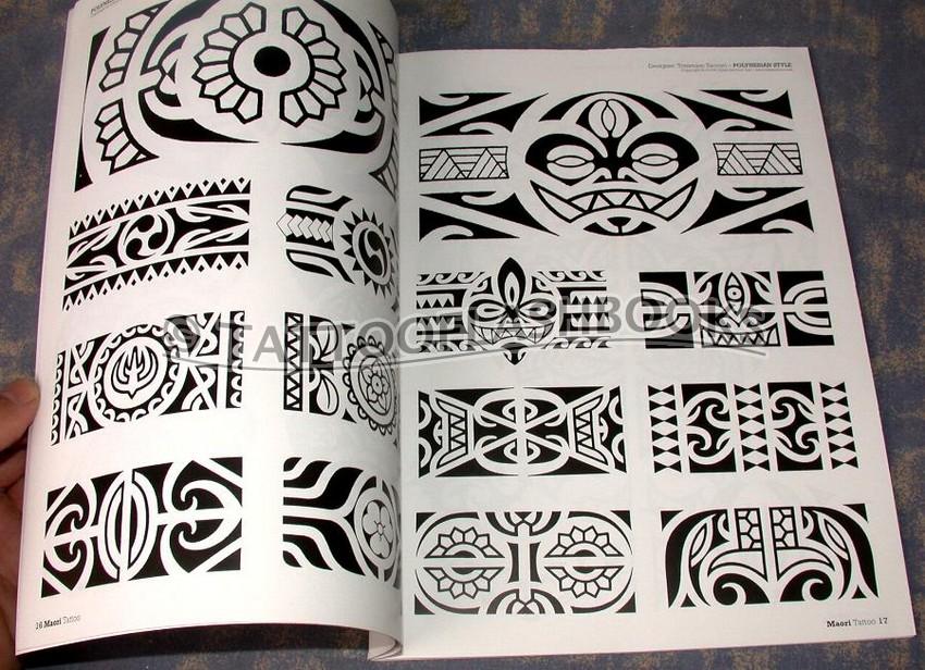 Tattoo: Maori (Polynesian