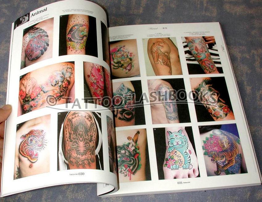 tattooflashbooks.com - Fujimi Mook - Tattoo Art (Japanese ...