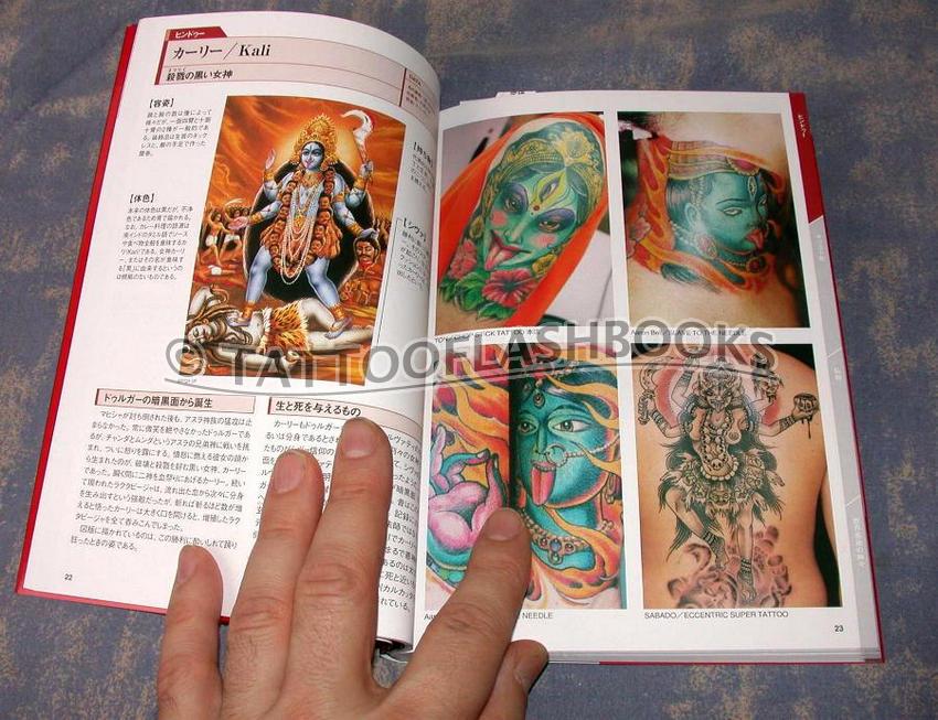Japanese Tattoo Design Books. Tattoo Design Book: Gods amp;