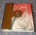 hiroshige01cover.jpg