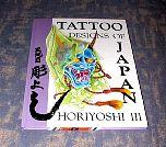 horiyoshi01cover.jpg