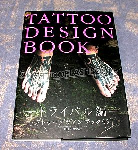 tattoo design books on ... .com - Fujimi Mook - Tattoo Design Book: Tribal (Japanese Import