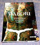 okazaki02cover.JPG