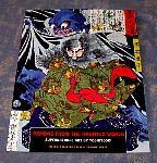 yoshitoshi02cover.JPG