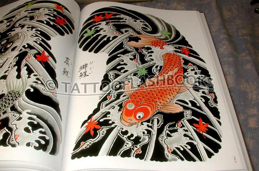 Tattooflashbooks Com Miki Vialetto Horihide
